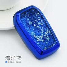 Автомобильные аксессуары ключ крышка держатель Чехол карман для пластиковая пилочка для ногтей C-HR ЧР Prado Prius RAV4 брелок в виде ракушки защиты