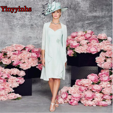 Two Piece Knee Length 2020 Mother Of The Bride Dres