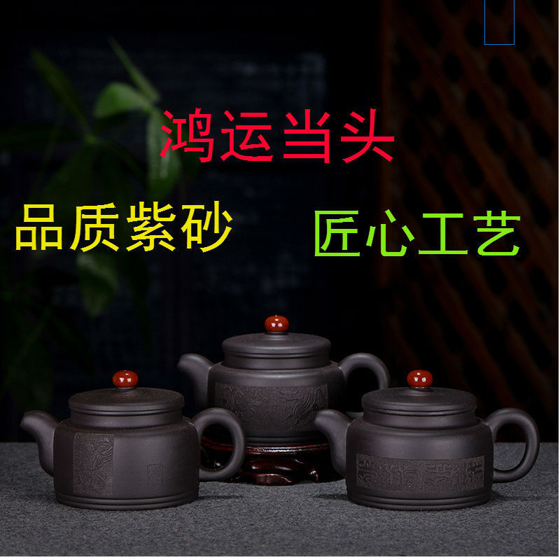 Much luck sand pot of rhyme sea yixing recommended the teapot tea kungfu tea gift product special special priceMuch luck sand pot of rhyme sea yixing recommended the teapot tea kungfu tea gift product special special price