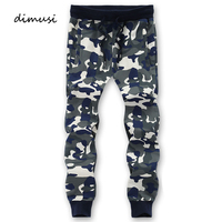 DIMUSI 2017 Camouflage Sweatpants Men Cotton Casual Spring Autumn Male Army Green Camo Joggers Pants 5XL