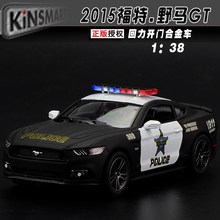 High Simulation SWAT Car 1:36 Alloy Pull Back Toy Cars Ford Mustang GT Metal Toys Free Shipping(China)