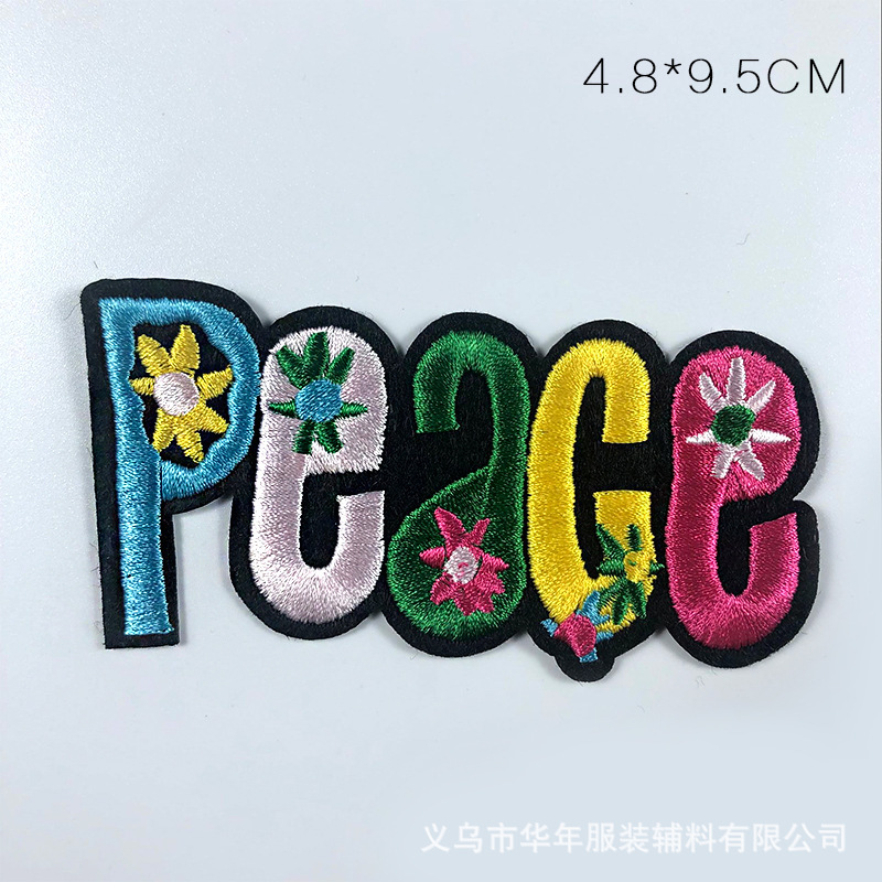 2XPeace mark Design Embroidered Clothes Iron On Patches Sew Motif Applique badge