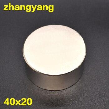 Envío gratis 1 unid caliente imán 40x20mm N52 ronda imanes imán de neodimio 40x20mm metal magnético de 40*20