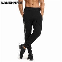 NANSHA Brand Autumn Winter Fitness Men Gyms Pants Fashion Cotton Pencil Pants Bodybuilding Trousers High Quality
