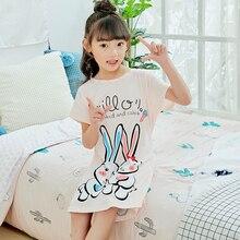 Для девочек; ночные рубашки «Принцесса» Летний Детская одежда для детей короткий рукав мультяшная Ночная сорочка для детей трикотажные пижамы