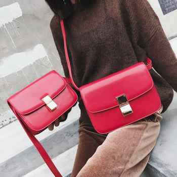 European Vintage Fashion Female Square Bag 2018 New High quality PU Leather Women's Handbag Simple Casual Shoulder Messenger Bag - DISCOUNT ITEM  15% OFF All Category