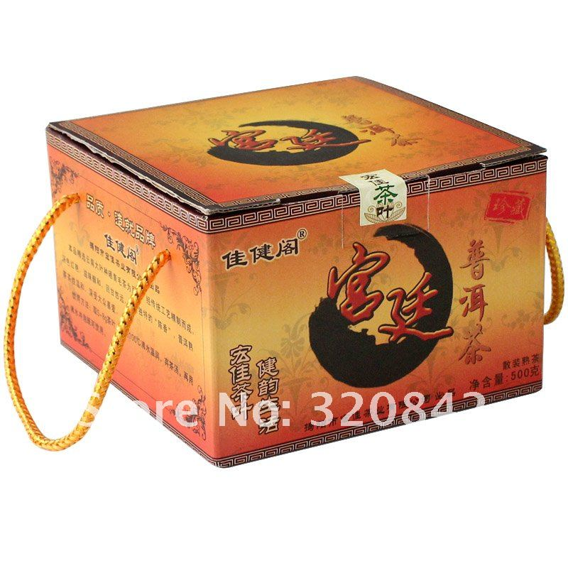 2010 year 500g Chinese Yunnan ripe Pu er tea Pu erh natural organic font b health