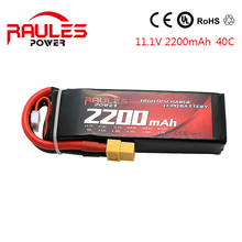 high Power lipo battery 11 1V 2200mAh 3S 40C LiPo Li Poly Battery T plug or