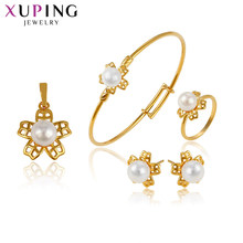 Xuping Jewelry Flower Shape Imitation Pearl Baby Set Lovely Sweet Little Fresh Party Best Birthday Gift for Girls S165.4-64086(China)