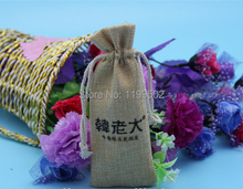 can be custom made jute/linen/flax drawstring jewelry bag for gifts phone nuts Bouquet Garni coffee bean pouchesbags wholesale