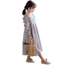 Длинное платье в полоску для девочек 4-12 лет