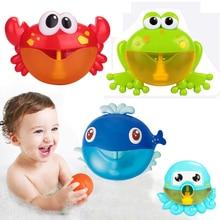 Дропшиппинг пузырьковая машина крабы лягушка музыкальная детская игрушка для ванной ванны мыло автоматический пузырьковый чайник детская ванная игрушка для детей