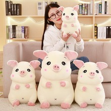 30/40/50 Cm Soft Pink Pig Plush Toy Stuffed Cute Animal Lovely Dolls For Kids Appease Babys Room Decoration