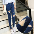 Women Jeans,2017 Spring Summer Denim Pencil Pants High Waist Hole Ripped Line Buttons Skinny Jeans Plus Size Women's Trousers