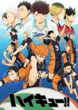 DM02982 Haikyuu – Japan High School Volleyball Spor Anime Manga 14″x20″ Poster