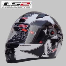 Free shipping high-grade genuine original LS2 FF358 motorcycle helmet safety helmet full helmet Racing / Special White Warrior