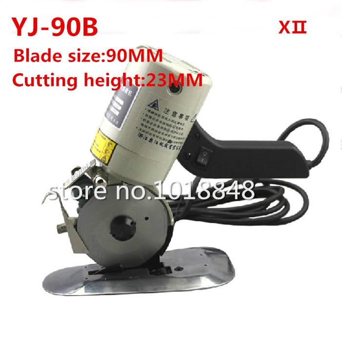110V/220V YJ-90B 90mm  8 angular Blade Electric Round Knife Cloth Cutter Fabric Cutting Machine Round Knife Cutting Machine 2PCS