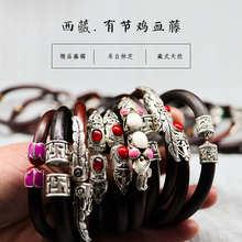 Mix Wholesale 50PCS Tibet Natural Caulis Spatholobi Open Cuff Bangle Plant Healthy Bange Free Shipping