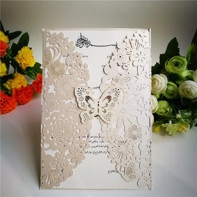 12pc wedding invittaions anniversary sale ramadan decoration