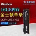 Хакер боги 8 Г 16 Г 32 Г DDR4 2133 памяти настольного компьютера