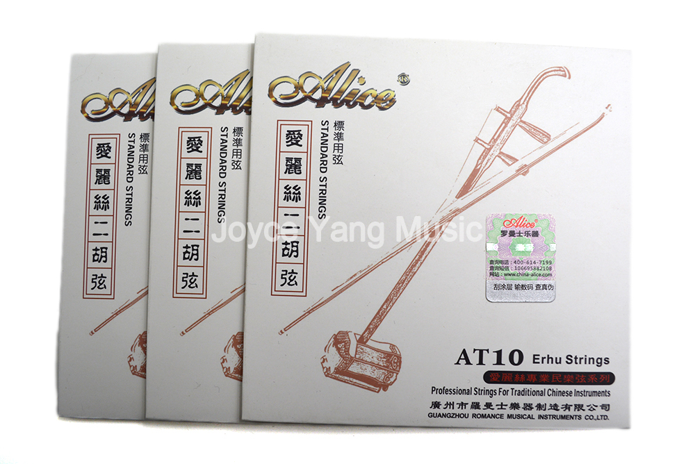 3 Sets Alice AT10 Erhu Strings Stainless Steel Nickel Silver Wound 1st-2nd Strings Free Shipping
