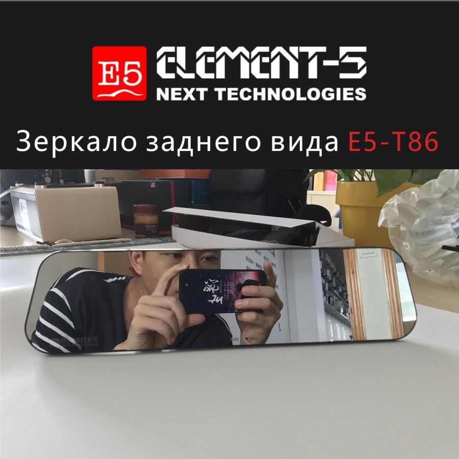 Élément-5 Russe stock livraison rapide De Voiture MIROIR ENREGISTREUR VIDÉO VUE ARRIÈRE CAMÉRA Full HD 1080 P angle de vision 170 ° écran: 4.3