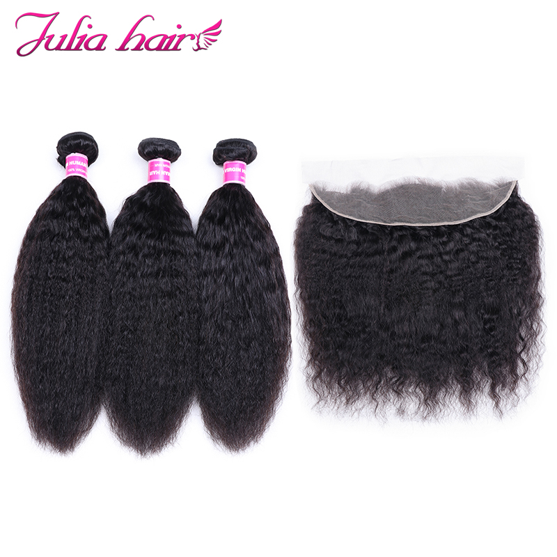 Ali Julia Hair Afro Kinky Straight Hair Bundles With Frontal Soft 13 4 Swill Lace Brazilian