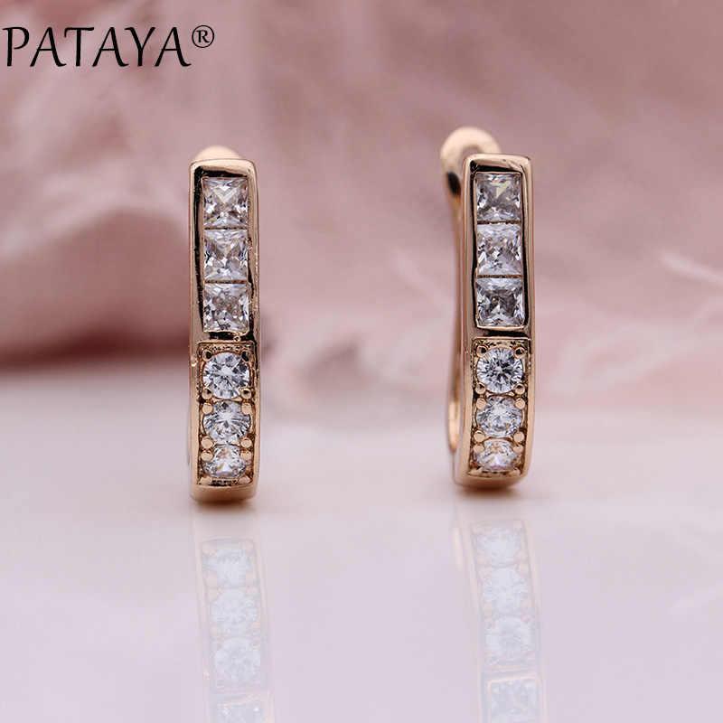 ¡Nuevo! Pendiente de regalo Simple y fino de PATAYA, joyería bonita hueca de moda para mujer, Pendientes colgantes de circón Natural redondos de oro rosa de 585, 6 estilos