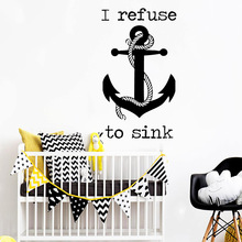 Carved Refuse Sink Wall Sticker Self Adhesive Vinyl Waterproof Art Decal for Living Room Company School Office Decoration
