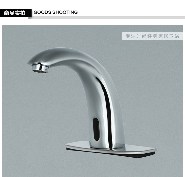 Free shipping automatic faucet sensor wash basin mixer with polished chrome bathroom sensor basin sink mixer taps, sensor faucet automatic sensor faucet 89006 bathroom basin sink faucet hot