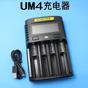 Image 3 - 100% oryginalny NITECOR UM4 UM2 LCD USB QC inteligentna ładowarka do akumulatora Li ion IMR INR ICR LiFePO4 18650 14500 26650 AA 3.7V 1.2V 1.5V
