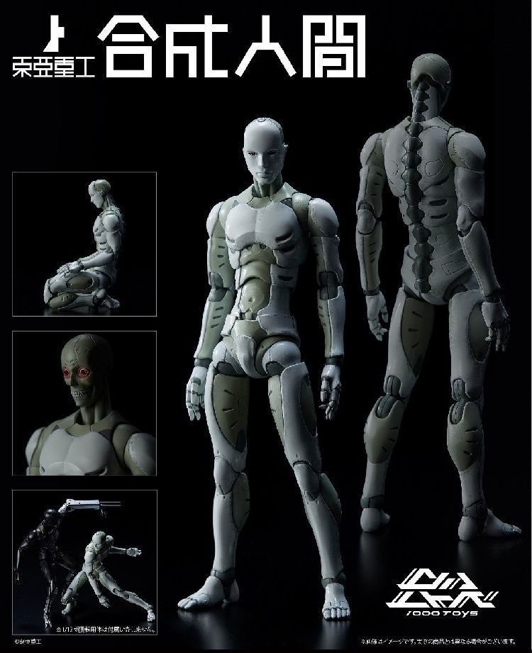 6 12 Heavy Industries Synthetic Human Body Chan Figma He SHFiguarts aliens joker harley PVC action Figure Collection model Toy shfiguarts pvc body kun body chan body chan body kun grey color ver black action figure collectible model toy