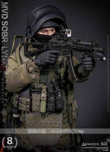 1//6 Dam Toys Damtoys Military Figure Russian Spetsnaz MVD SOBR LYNX 78058