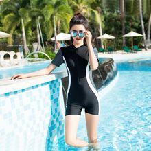 Женский спортивный купальник большого размера, боди с коротким рукавом, монокини, купальник, Цельный купальник, новинка, купальники 5XL
