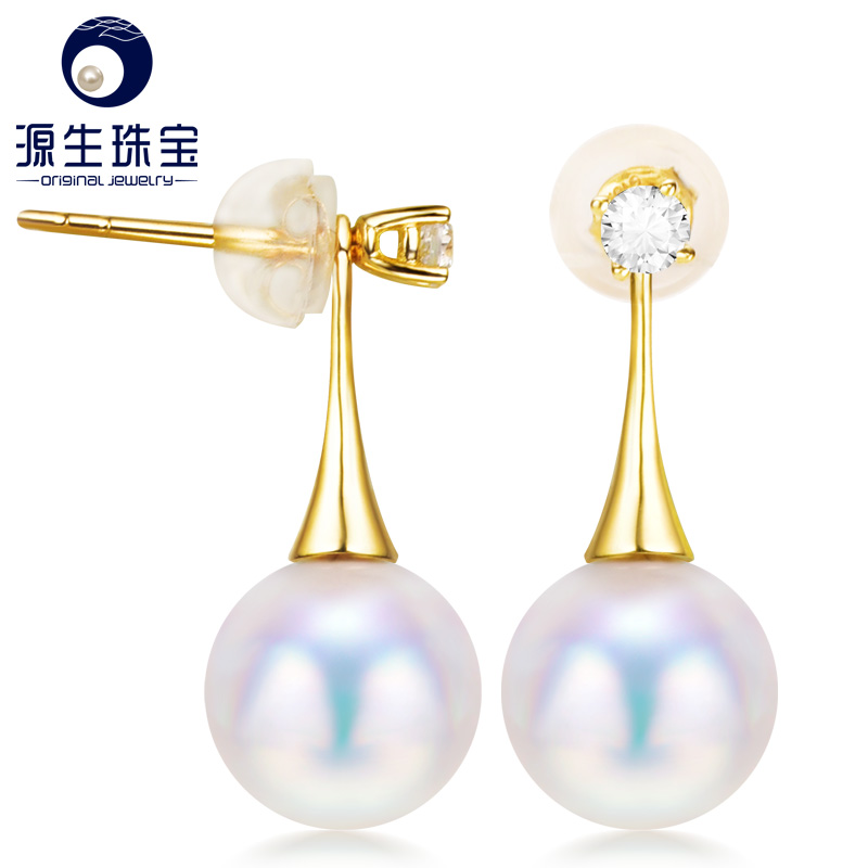 [YS] Pearl Jewelry Natural Akoya Pearl Earrings 8.5-9mm Pearl 18K Gold Drop Earrings faux pearl metal circle drop earrings