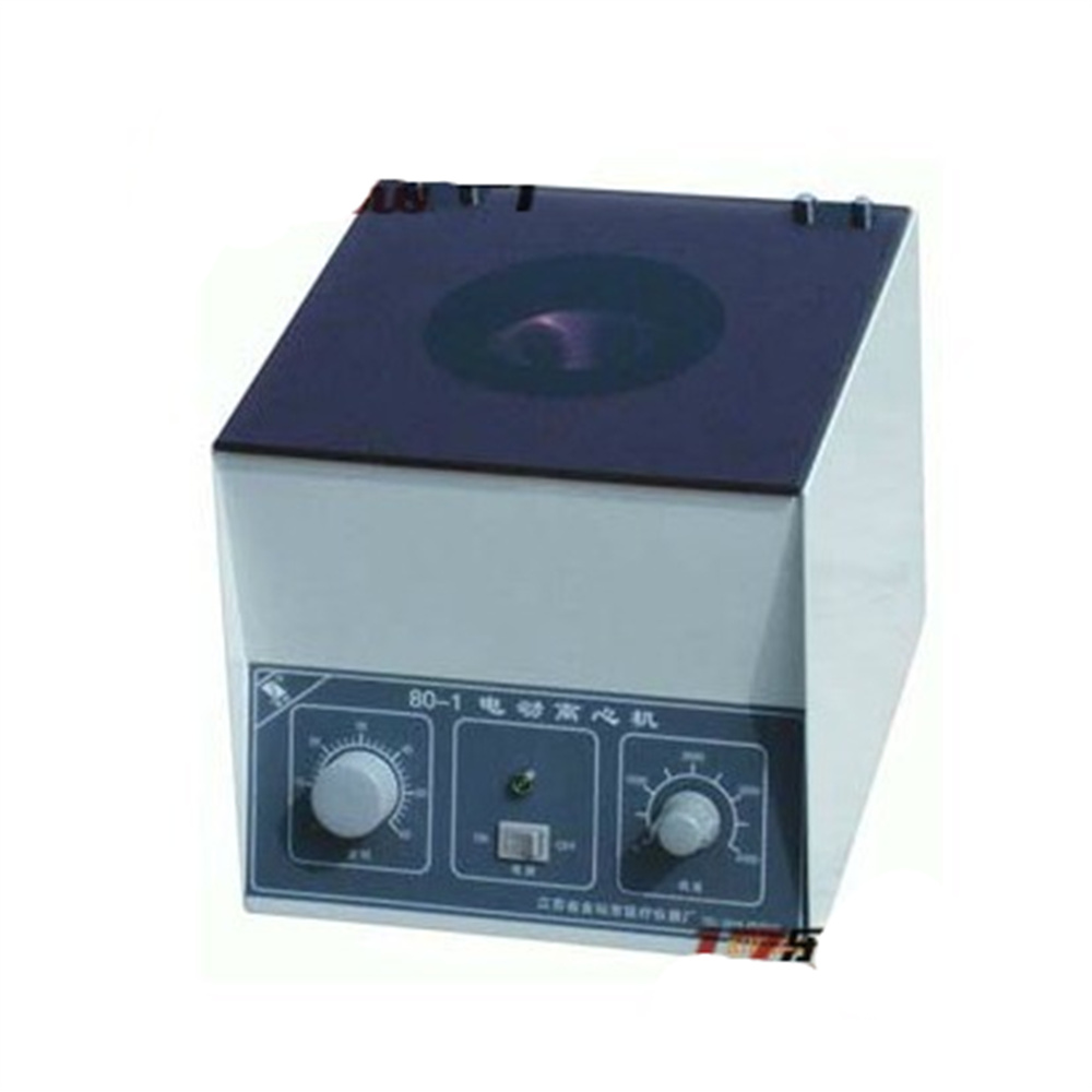 80-1 Electric Lab Centrifuge Lab Medical Practice 4000 rpm 20 ml x 6 Laboratory Supplies 80 1 centrifuge lab medical practice 220v electric medical lab centrifuge laboratory lab supplies