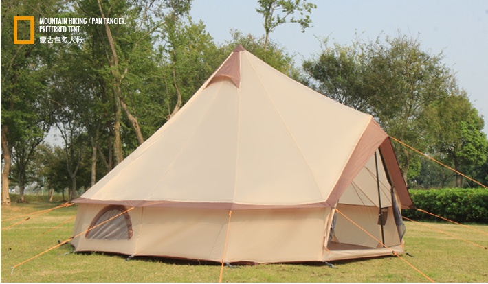Yurt Tent 8 12 Persons Multiplayer Traveling by Car C&ing Meeting for C&ing u0026 Hiking  Trekking  Mountaineering-in Tents from Sports u0026 Entertainment on ... & Yurt Tent 8 12 Persons Multiplayer Traveling by Car Camping ...