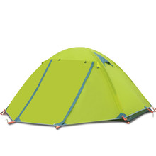 2 Persons 2 5KG Outdoor font b Camping b font Equipment Waterproof Double Layer font b