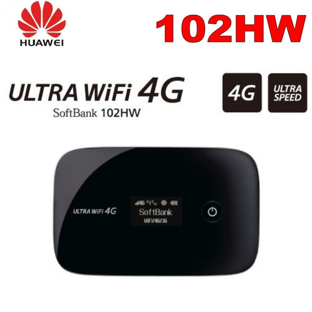 US $48 0 |Softbank Unlocked 102HW LET 4G Mobile Broadband Devic HUAWEI  E5776 WiFi Router-in 3G/4G Routers from Computer & Office on Aliexpress com  |