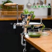 Wheatgrass juicer manual de aço inoxidável eixo lento espremedor frutas grama trigo vegetal suco laranja imprensa extrator