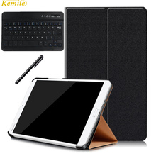 Ultra Slim Lightweight Smart Cover Stand Case for HUAWEI M3  8.4 Tablet PC+bluetooth keyboard