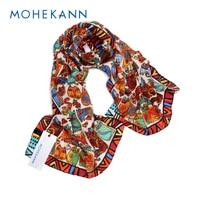 Aishidis Women Silk Satin Long Scarf Color Warm Wrap Shawls Hijab Cartoon Cat Print Luxury Gift for Lady