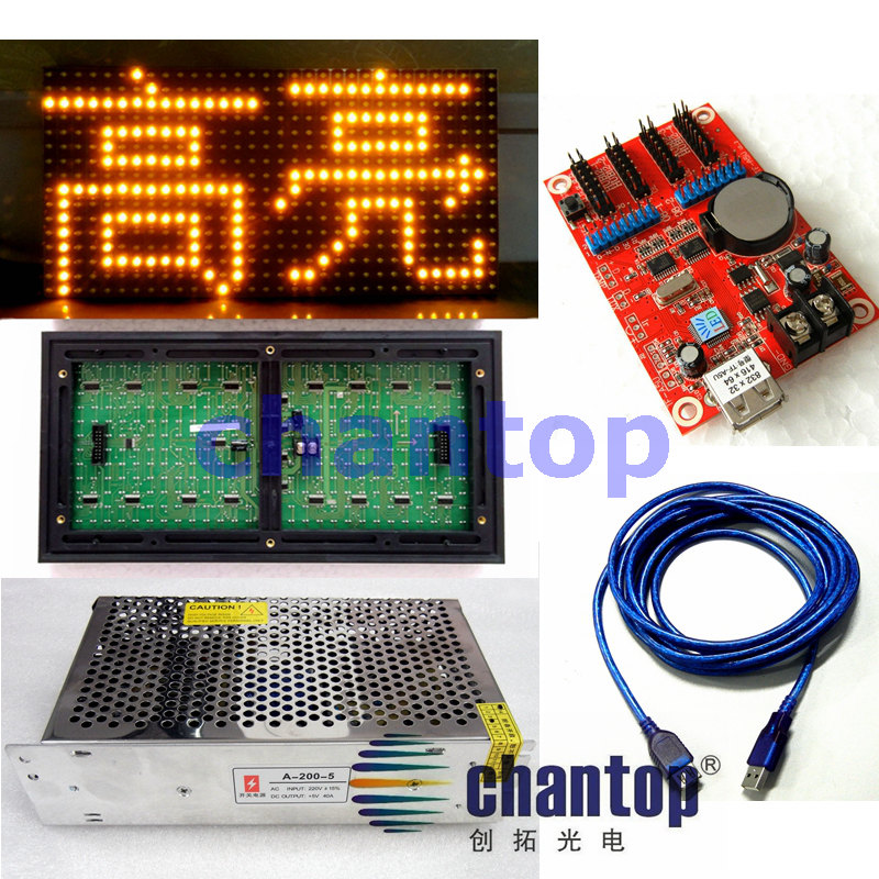 Free shipping 20pcs P10 Outdoor waterproof Amber / yellow LED text panel module+2pcs power supply+1pcs USB led control card diy kits p10 outdoor single yellow led panel 4 pcs 1 pcs led controller 1 pcs jn power supply led display screen all cables