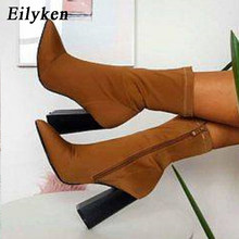 Eilyken Ankle Boots Women Sexy Pointed Toe Zip Autumn Winter Fashion Boots Square Heels High Heels Female Chelsea Boots Shoes(China)