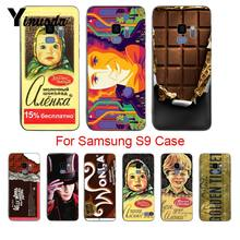 Yinuoda alenka bar wonka chocolate New ArrivalFashion phone case cover For samsung galaxy s6 edge s5 s7 s8plus s9plus case coque(China)