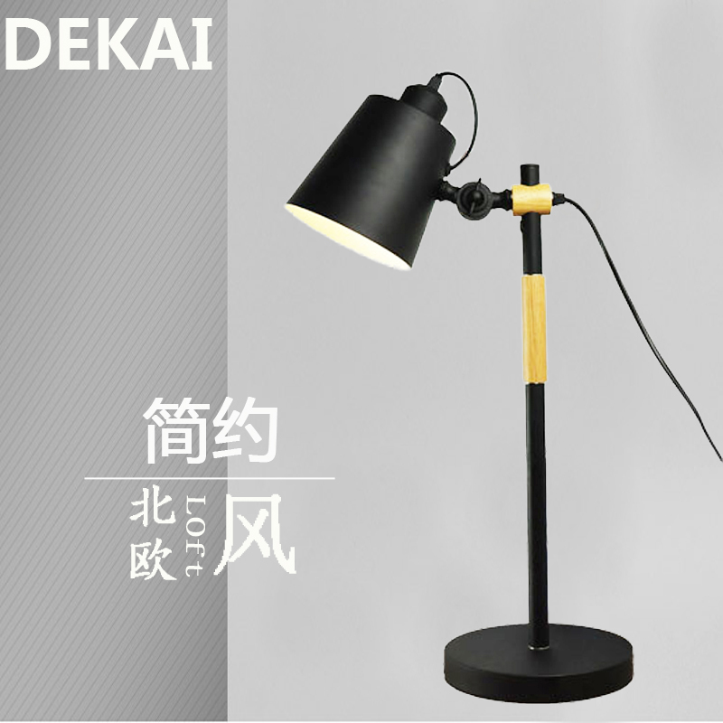 Black and white simple modern Table Lamp bedside lamp Iron Black E27 Base adjustable holder study living room lighting a round coffee table made of iron cane outdoor recreation modern simple angle