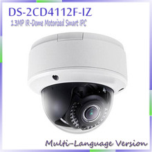 Free shipping multi language version DS-2CD4112F-IZ 1.3MP IR-Dome Motorized Smart IPC, Support Face Detection, Built-in SD Card