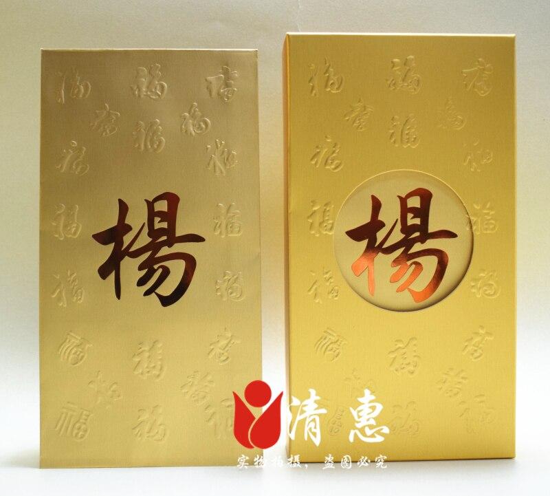 Image 2 - Free shipping 50pcs/1lot red packets customized golden envelopes Chinese family last name gold packet Chinese New Year giftsred envelopeenvelope redcustom envelope -