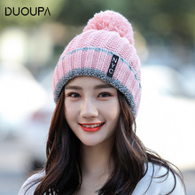 New Winter Big Ball Knitted Hat Korean Edition Furry Thickened Warm Wool Female