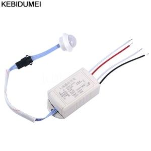 Image 2 - Kebidumei 220V IR Motion חישה מתכוונן תנועת PIR מתג אינפרא אדום מודול גוף חיישן אינטליגנטי אור מנורה